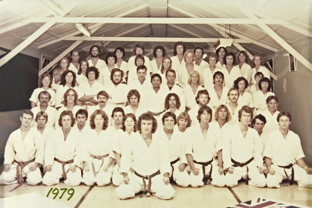 AAMA Group Photo 1979